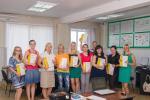 Поздравляем слушателей центра повышения квалификации и переподготовки кадров!