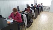 Благотворительная программа «Статус: Онлайн»