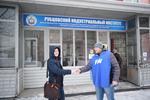 Студенты РИИ АлтГТУ  принимают участие в повышении электоральной активности горожан