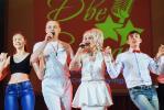 Преподаватели и студенты института приняли участие в конкурсном шоу-проекте «Две звезды»