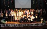 В РИИ АлтГТУ прошел познавательно-творческий конкурс для старшеклассников «Это наша история»
