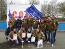 Фестиваль и спартакиада студенческих отрядов Сибирского федерального округа