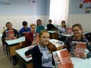 Центр изучения иностранных языков «Глобус»